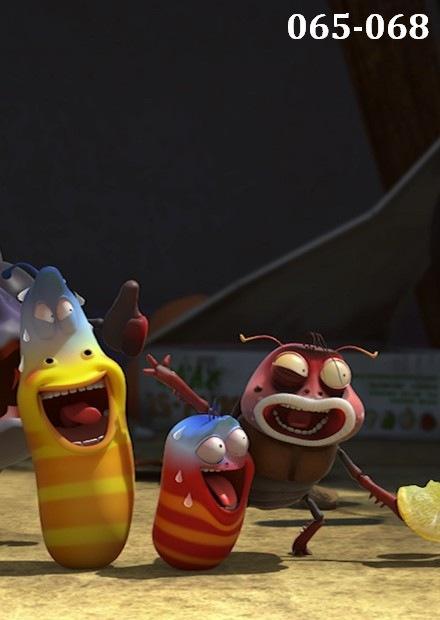 爆笑蟲子S3