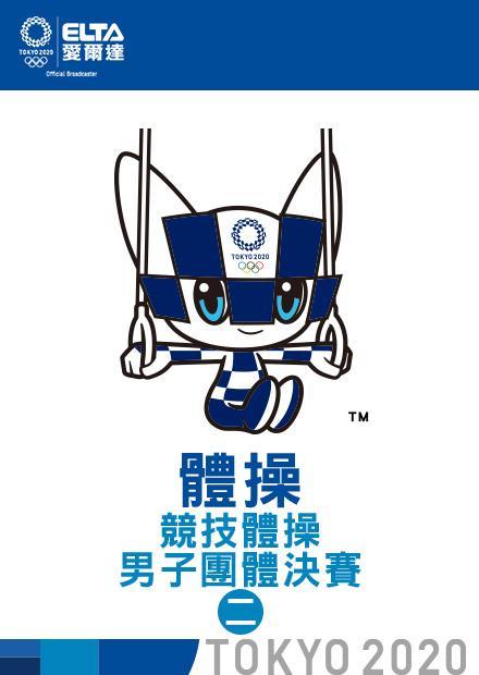 0726競技體操_男子團體決賽_二