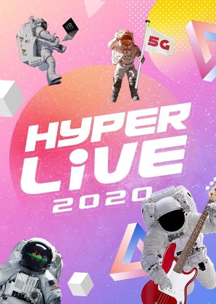 虛擬演唱會HyperLIVE 2020:Bii Alive 演唱會