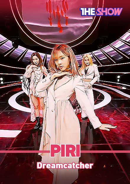 Dreamcatcher - PIRI