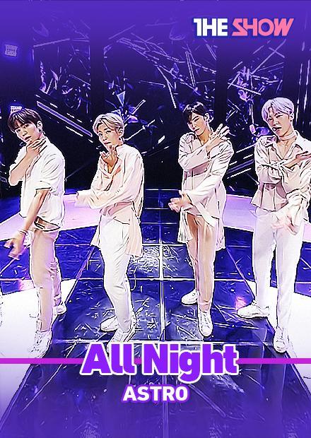 ASTRO - ALL NIGHT