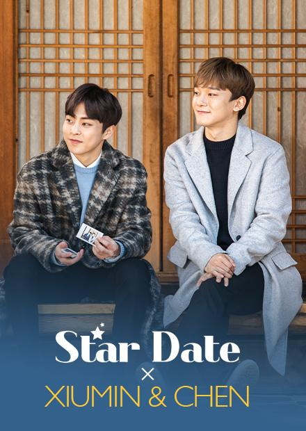 與明星約會EXO-第一集