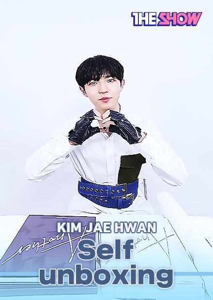 KIM JAE HWAN - 專輯介紹
