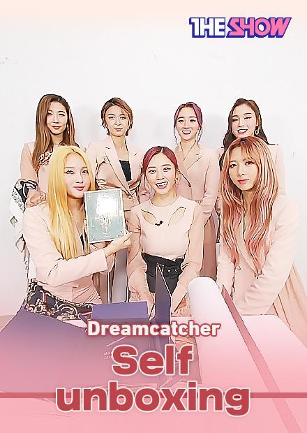 Dream Catcher - 專輯介紹