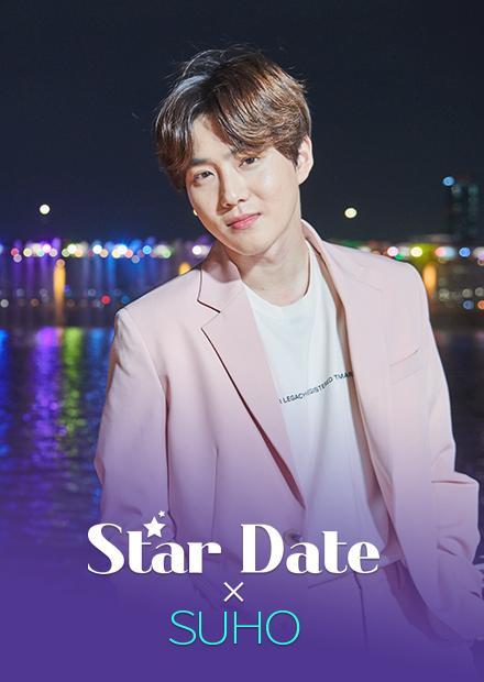 與明星約會EXO-第三集