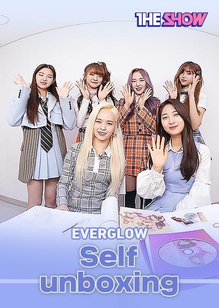 EVERGLOW - 專輯介紹