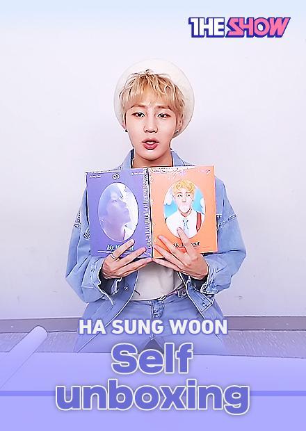 Ha Sung Woon – 專輯介紹