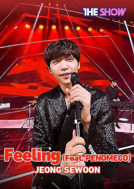 Jeong Se Woon - Feeling