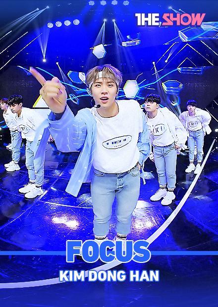 Kim Dong Han - FOCUS