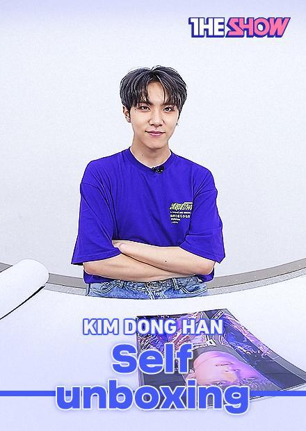 Kim Dong Han – 專輯介紹
