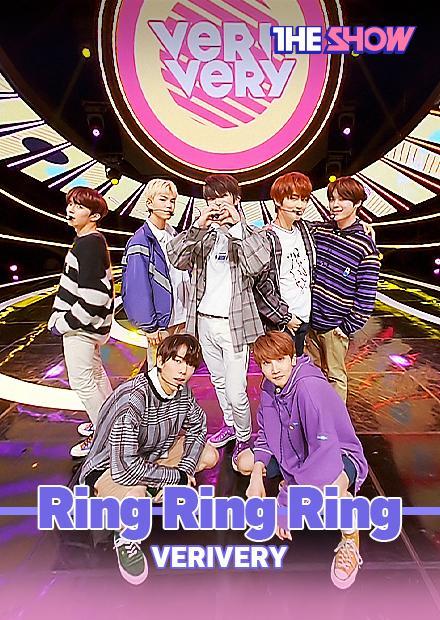 VERIVERY - Ring Ring Ring