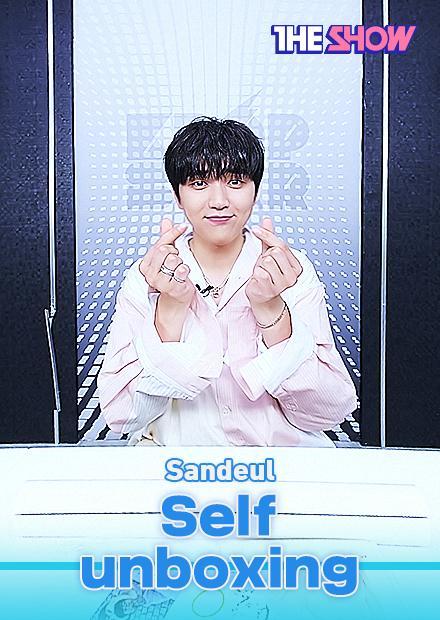 Sandeul - 專輯介紹