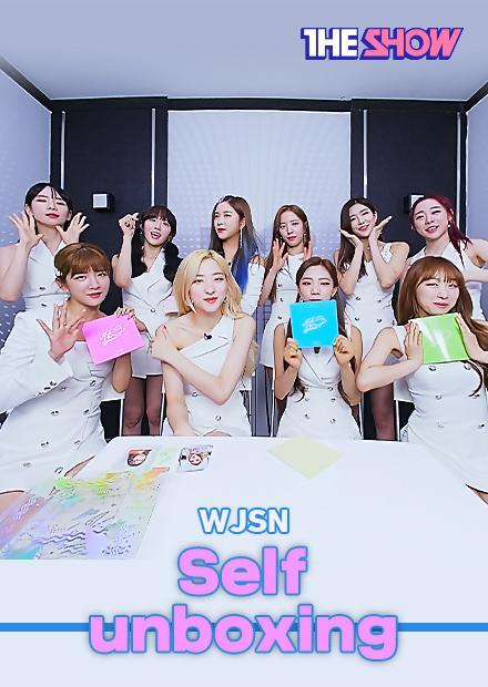 WJSN - 專輯介紹