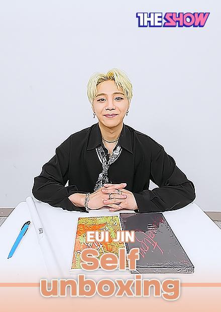 Eui Jin - 專輯介紹