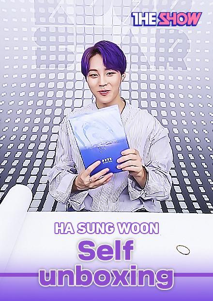 Ha Sung-woon - 專輯介紹