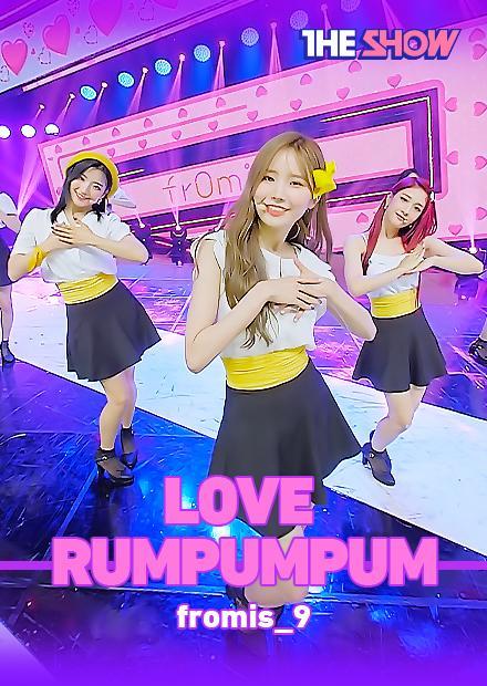 Fromis 9 - LOVE RUMPUMPUM
