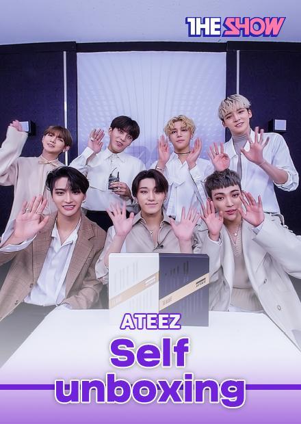 ATEEZ - 專輯介紹