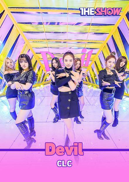 CLC - Devil