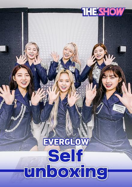 EVERGLOW - 專輯介紹.