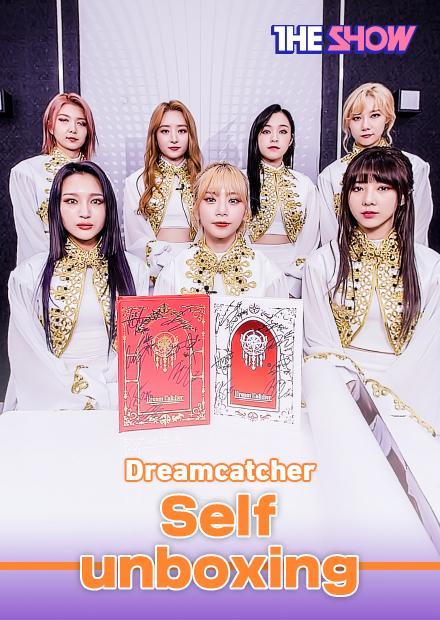Dream Catcher - 專輯介紹.