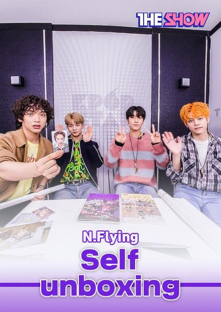 N.flying - 專輯介紹