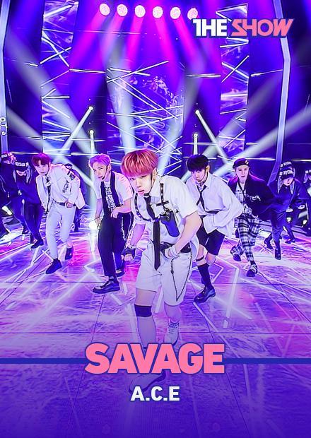 A.C.E - SAVAGE