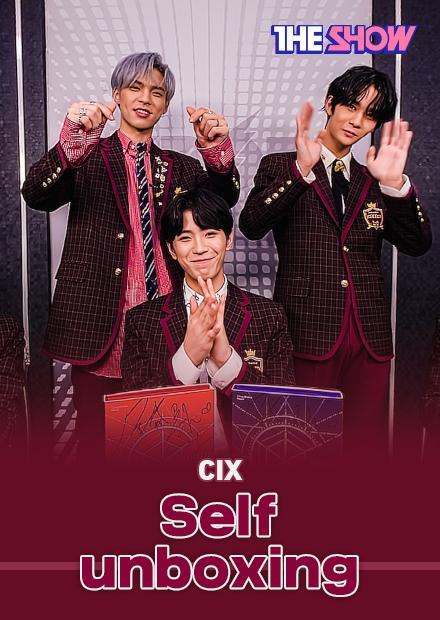 CIX  - 專輯介紹