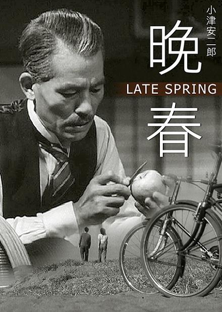 晚春(小津安二郎經典數位修復)