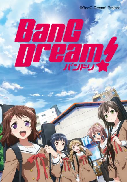 BanG Dream 第2話