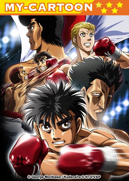 第一神拳Rising(國語) 第8集