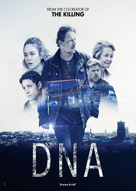 DNA 第4集