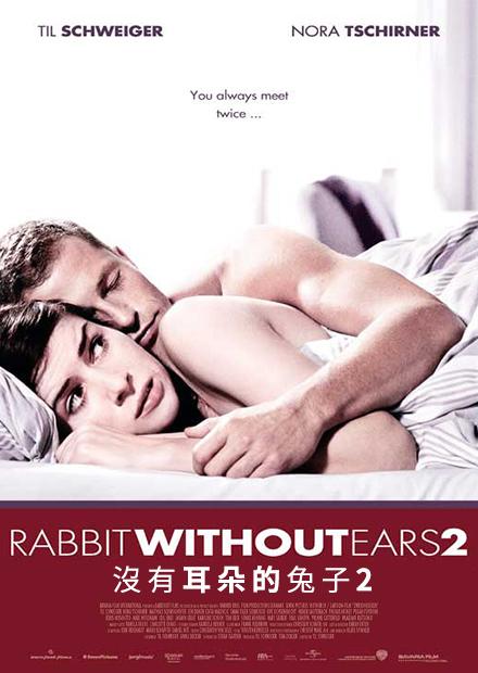 沒有耳朵的兔子2:兩隻耳朵的小雞