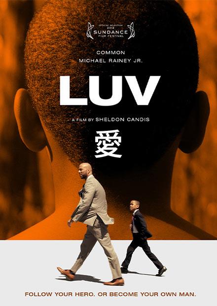 愛 LUV