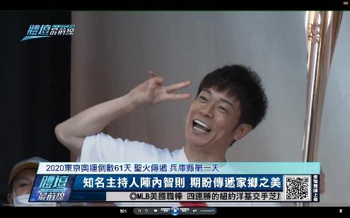 體壇最前線5/23:中華隊讚啦!羅嘉翎踢下第4張東奧門票       (更多...)